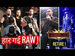 Smackdown Finally BEATS Raw ! Undertaker Retirement REVEALED ! Hall Of Fame 2019 !