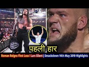 सदमे में Roman Reigns - WWE Smackdown Live May 15, 2019 Highlights | Lars Sullivan डर गए ? Shane Won