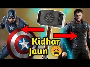 What if Thor and Captain America Summoned Mjolnir at the Same Time | Explained in Hindi | DK DYNAMIC