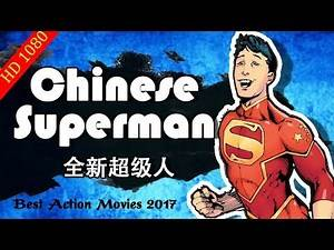 Best Action Movies 2017 ☯ Chinese Superman🏋Kung Fu Martial Arts Movies With English Subtitles HD