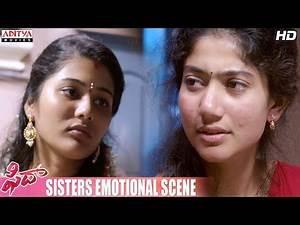 Fidaa Movie Scenes | Sisters Emotional Scene | Varun Tej, Sai Pallavi | Sekhar Kammula