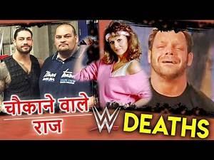 5 Most Controversial* DEATHS in WWE - 5 मौंते जिसने WWE को हिलाकर रख दिया ! WWE Superstars Who Died