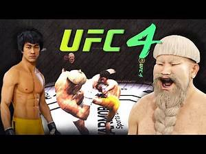 Bruce Lee vs. Yokozuna Giant (EA sports UFC 3)