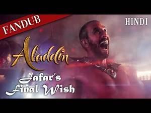 """Fandub """"Jafar's Final Wish"""" Aladdin 2019 [Hindi]"""