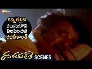 Rajinikanth Meets his Mother | Best Emotional Scene | Dalapathi Scenes | Mammootty | Arvind Swamy