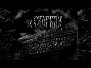 Во скорбях - 2007 (Vo Skorbyah) full album [ENG & RUS subtitles]