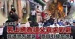 印度疫情失控還要控管言論 印度民眾怒:印度政府系統失能 | 台灣新聞 Taiwan 蘋果新聞網