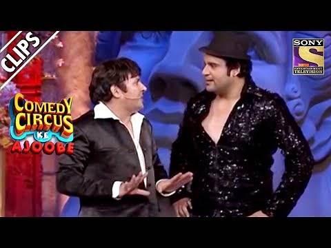 Krushna Sudesh Show Their True Colors | Comedy Circus Ke Ajoobe
