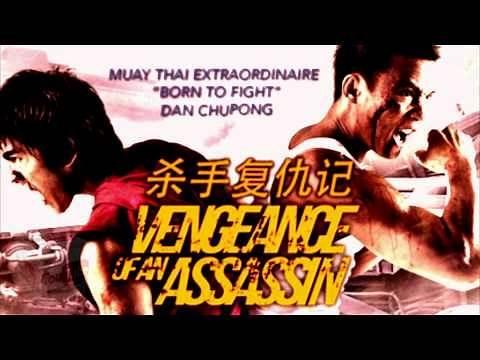 VENGEANCE OF AN ASSASSIN (2015) - Official Trailer #1 HD (Martial Arts Movie)