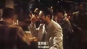 香港电影【救世神棍】(粤语)