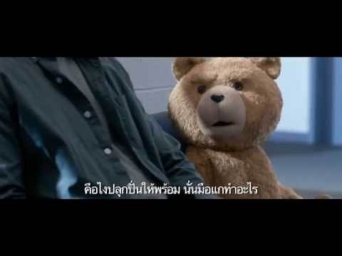 TED 2 Official Trailer Sub Thai