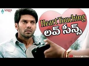 Raja Rani Heart Touching Love scenes - Telugu Sentimental And Emotional Scenes - 2016