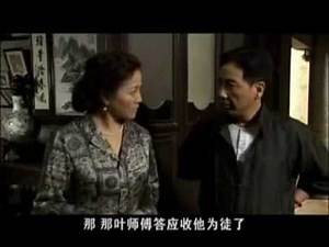 The Legend Of Bruce Lee - 2008 ep. 3 (Part 2)