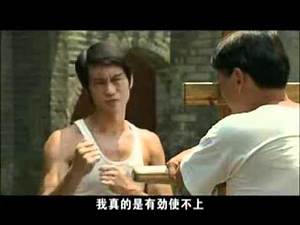 The Legend Of Bruce Lee - 2008 ep.6 (Part 2)