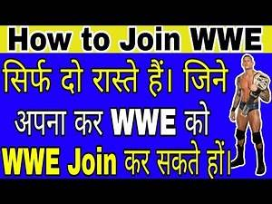 Only Two Ways and Tricks for joining WWE / Two way of join wwe in hindi / fee of Ohio // fee of cwe
