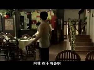 The Legend Of Bruce Lee - 2008 ep. 4 (Part 3)
