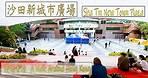 漫遊香港----沙田新城市廣場 A Walk around Hong Kong---Sha Tin New Town Plaza 2021-03-27