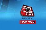 Aaj Tak Live TV Now
