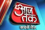 Aaj Tak Live TV Streaming