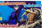 Barrier Showcase Anime Fighting Simulator