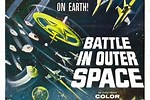 Battle in Outer Space 1959