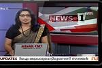 Malayalam Live Channels Asianet