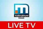 Malayalam Live News Mathrubhumi
