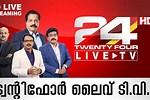 Malayalam News Live Stream