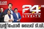 Malayalam News Live Today UAE