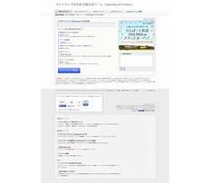 Sitemap8 xml editor Plan