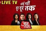www Aaj Tak Com Live